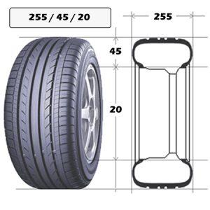 Шины 255/45 R20