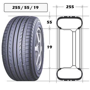 Шины 255/55 R19